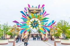 OSAKA, JAPON - 21 NOVEMBRE 2016 : Entrée principale avec 15 ans d'Anniver Image stock