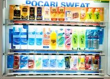 OSAKA, JAPON - 24 octobre 2017 : Le distributeur automatique dans Shinsaibashi est Photo libre de droits