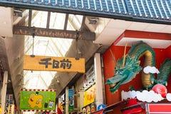 Osaka, JAPON - VERS en juin 2018 : Beau Dragon Billboar d'or images stock