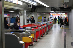 Osaka, Japonia Obrazy Stock
