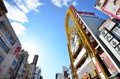 Osaka Japonia Dotombori fotografia stock