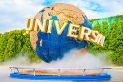 OSAKA JAPONIA, Grudzień, - 1, 2015: Universal Studio Japonia (USJ) Fotografia Stock