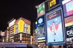 OSAKA JAPONIA, Listopad, - 26: Osaka iluminaci reklamy światło Zdjęcia Royalty Free
