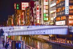 OSAKA JAPONIA, Listopad, - 26: Osaka iluminaci reklamy światło Zdjęcia Stock