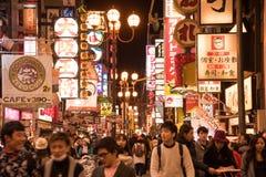 OSAKA JAPONIA, Listopad, - 26: Osaka iluminaci reklamy światło Obrazy Stock