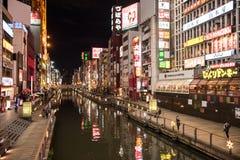 OSAKA JAPONIA, Listopad, - 26: Osaka iluminaci reklamy światło Zdjęcie Royalty Free