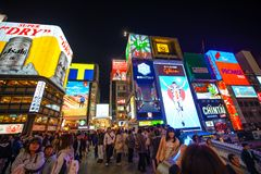 Osaka Japonia, Marzec, - 27, 2015: Oryginału Gulico znak jest sławnym atrakcją turystyczną w Namba distric i punktem zwrotnym, Os Obrazy Stock