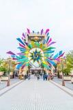 OSAKA JAPONIA, NOV, - 21 2016: Główne Wejście z 15 rok Anniver Obraz Royalty Free