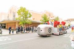 OSAKA JAPONIA, NOV, - 21 2016: Kolonel maskotka od Podłego Ja wewnątrz Obrazy Royalty Free