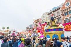 Osaka Japonia, NOV, - 21 2016: Nowa parada, Odrodzona parada sława, Zdjęcia Stock