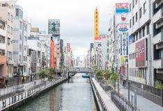 OSAKA JAPONIA, Oct, - 24, 2017: Shinsaibashi zakupy arkada z s Obraz Stock