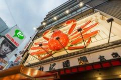 Osaka Japonia, Październik, - 5, 2016: Osaka ` s Kani Doraku krab podpisuje wewnątrz Namba, Osaka, Japonia Fotografia Stock