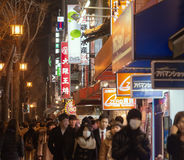 Osaka, Kansai at Night. Osaka, Japan - February 2 , 2015 : Urban scene at night   with crowd people around the street around Kansai area  in Osaka , Japan Royalty Free Stock Photo