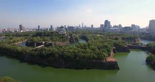 Osaka kasztelu parka widok z lotu ptaka zbiory