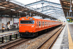 Osaka loop line Stock Image