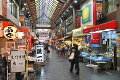 Osaka market Royalty Free Stock Photo