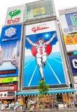OSAKA - MAY 26, 2016: Dotonbori district with ads. Osaka attract. S 10 million people every year stock photography
