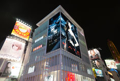 Osaka modern buildings  at night. Osaka, Japan - February 2 , 2015 : Urban scene at night focus on Gulico Building  , the most famous landmark in Osaka , Japan Royalty Free Stock Photography