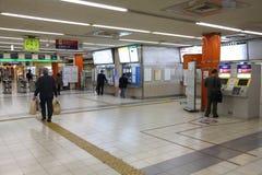 Osaka Namba Station Stock Image