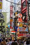 Osaka Nambo Arkivbilder