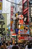 Osaka Nambo Stock Images