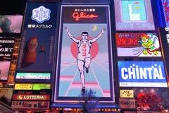 Osaka neons Stock Photo