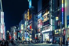 Osaka at Night Stock Images