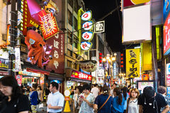 Osaka night life Stock Images