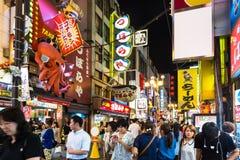 Osaka night life Stock Images