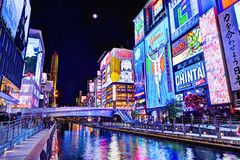 Osaka Nightlife Lizenzfreies Stockbild