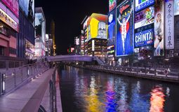 Osaka Nightlife Stock Photography