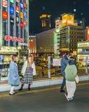 Osaka nocy Miastowa scena, Japonia zdjęcie royalty free