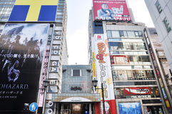 OSAKA - OCT 23: Dotonbori,  the districtis now one of Osaka's pr Royalty Free Stock Photos