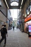OSAKA - OCT 23: Dotonbori street in Osaka, Japan. Stock Photo