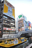 OSAKA - OCT 23: Tourist Boat in Dotonbori canal Royalty Free Stock Photography