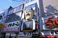 OSAKA - OKTOBER 23: Dotonbori på Oktober 23, 2012 i Osaka, Japan. Fotografering för Bildbyråer