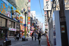 OSAKA - 23 OTTOBRE: Dotonbori il 23 ottobre 2012 a Osaka, Giappone. Immagine Stock