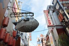 OSAKA - 23 OTTOBRE: Via di Dotonbori il 23 ottobre 2012 a Osaka, J Fotografia Stock