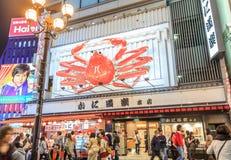OSAKA, PAŹDZIERNIK - 29: Dotonbori na Październiku 29, 2013 w Osaka, Japa Zdjęcia Royalty Free