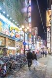 OSAKA, PAŹDZIERNIK - 29: Dotonbori na Październiku 29, 2013 w Osaka, Japa Zdjęcie Royalty Free