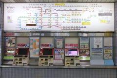 Osaka posterar etiketterar bearbetar med maskin Arkivbild