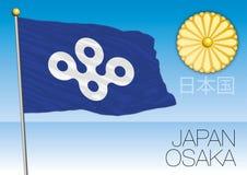 Osaka prefecture flag, Japan. Vector file, illustration Stock Image