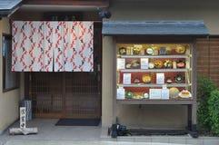 Osaka Restaurant Stock Images