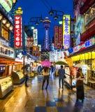 Osaka's Shinsekai District Stock Photography