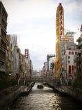 Osaka Scene Immagini Stock Libere da Diritti