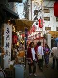 Osaka Scene stockbild