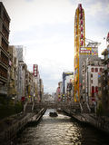 Osaka Scene Royalty Free Stock Images