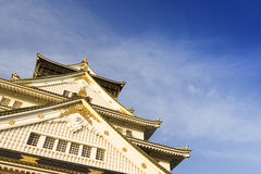 Osaka-Schloss in Kyoto, Japan Stockfoto