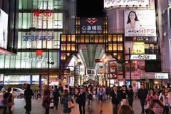Osaka - Shinsaibashi Immagini Stock Libere da Diritti