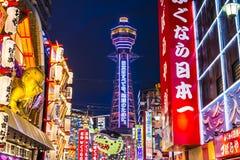 Osaka Shinsekai Fotografia Stock